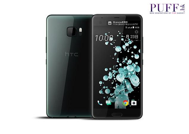 HTC U Ultra_02