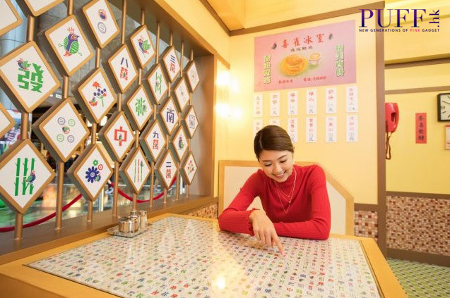 mahjong04