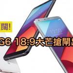 LGG600
