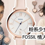 fossil09