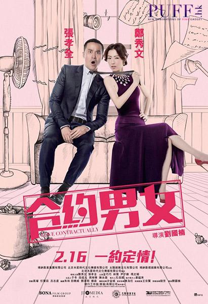 movie12