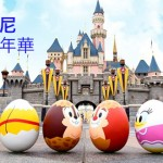 Disney friends00