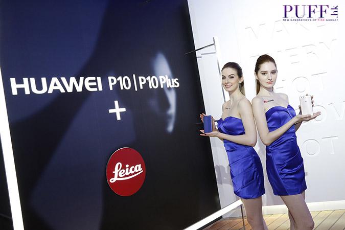 HuaweiP10_05