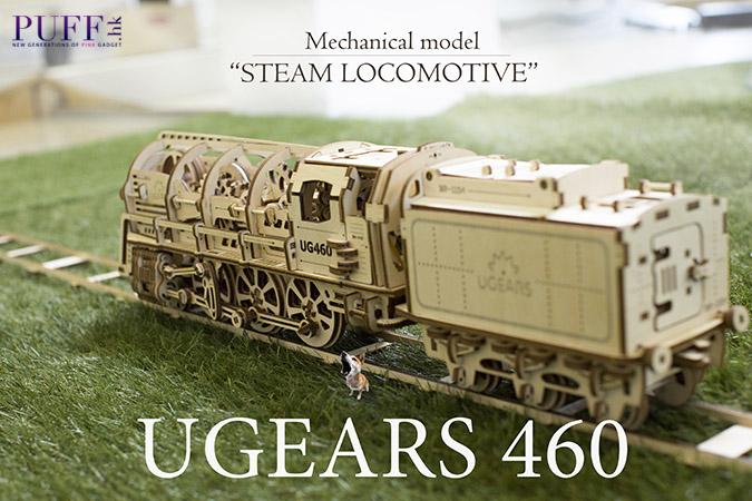 UGEARS06