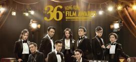 後台:香港電影金像獎 – 充滿情感的podium