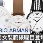 armani00