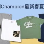 champion00