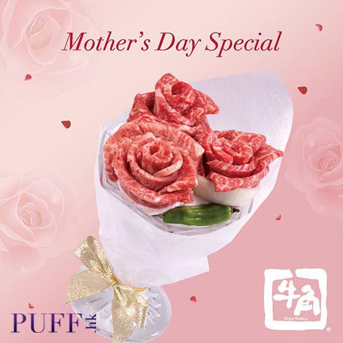 mothersday01