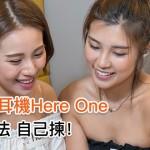 here_one00
