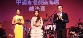 後台03:《中國新歌聲》背後你不知道的…