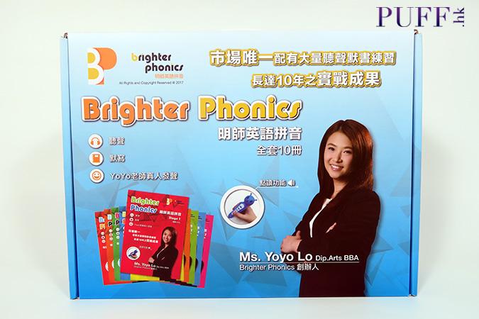 BrighterPhonics06