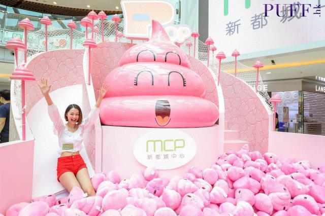MCP02