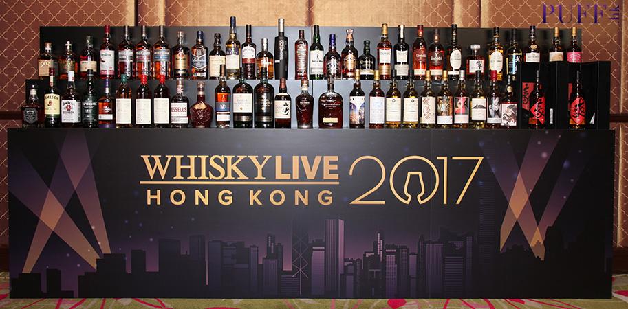 WhiskyLive2017_03