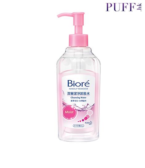 biore02