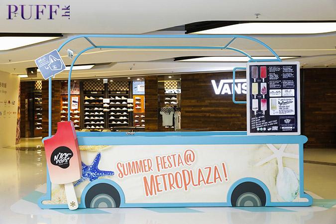 summer_fiesta02