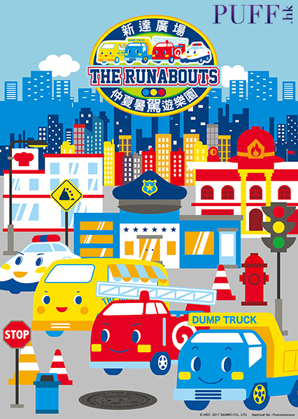 Uptown x Runabout_poster_OL