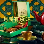 Tea WG Mooncakes03