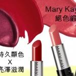 MaryKay_00