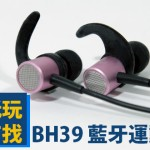 BH39_00