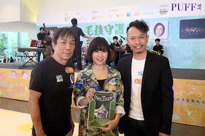 HK_Paws_Guardian02