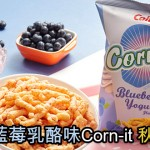 calbee corn-it00
