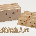 puff fb_紙盒人安全套