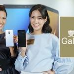 Galaxy A8+00