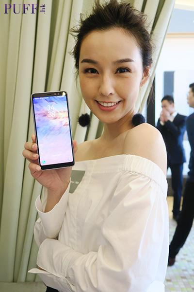 Galaxy A8+06