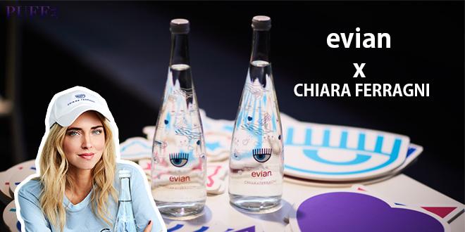 evian x CHIARA FERRAGNI限量版紀念瓶