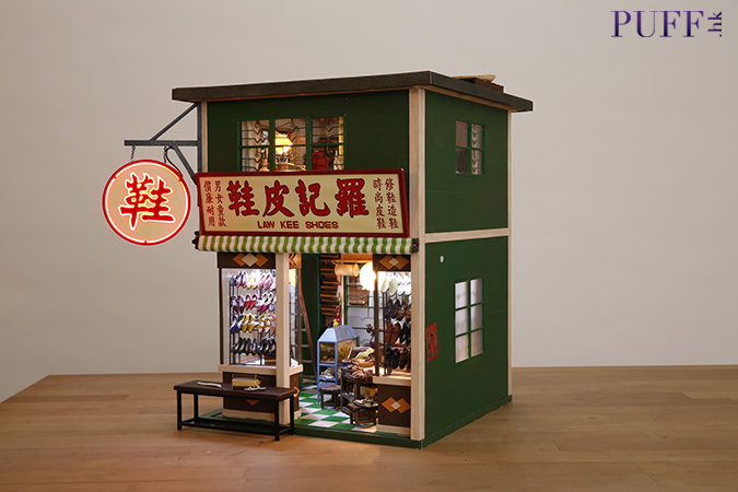 miniatures exhibition03