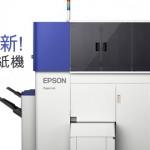 Epson00