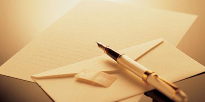 給各位準新娘的信