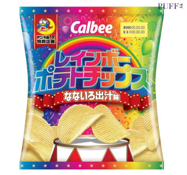 rainbow potato chips04