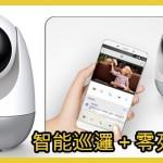 smart camera00