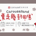 Carouselland HK00