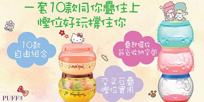 儲7-Eleven印花換Sanrio大頭造型收納盒!