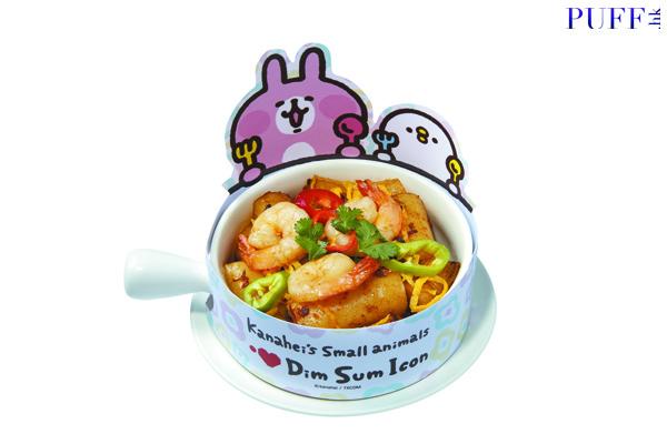 12 XO醬大蝦炒腸粉S
