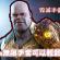 薩諾斯(Thanos)的無限手套 你也可以擁有!