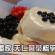 天仁茗茶淘大店限定 珍珠奶茶梳乎厘班戟
