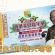 免費送出100張香港美食嘉年華入場卷